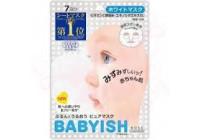 Маска для лица Babyish с сывороткой (для очищения и увлажнения, 7 штук в упаковке)