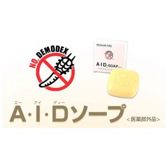 Мыло AID Soap No Demodex (от клещей-железниц, устраняет прыщи)