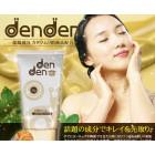 Крем с экстрактом улитки DenDen (способствует быстрому заживлению повреждений на коже)