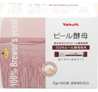 Порошок пивных дрожжей Yakult (от кожных заболеваний, гипервитаминоза, профилактика диабета)