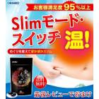 Натуральные капсулы для похудения Орихиро