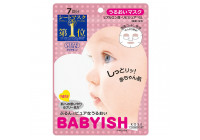 Маска для лица Babyish с сывороткой (увлажнение и свежесть, 7 штук в упаковке)