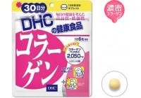 Коллаген DHC (здоровье кожи, суставов, повышение иммунитета)