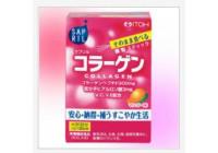 Коллаген Саприл ITOH (антиоксидант, для красоты и здоровья кожи)