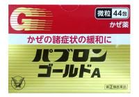 Пабурон Голд (препарат от простуды и гриппа для взрослых и детей)