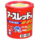 Дымовая шашка для дезинсекции (эффективное средство для уничтожения тараканов, клопов, блох и клещей)