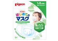 Защитная маска для детей Pigeon (3 штуки)
