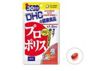 Прополис DHC (при интенсивном ритме жизни, для увеличения сопротивляемости организма)