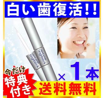Купить отбеливающие стики для зубов Rapid-white bright stick