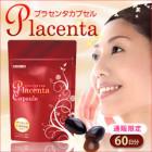 Плацента Orihiro (от сухости кожи, бессонницы, депрессии)