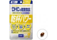 "DHC ""Kampai Power"". Комплексная биодобавка при повреждении печени. На 30 дней."