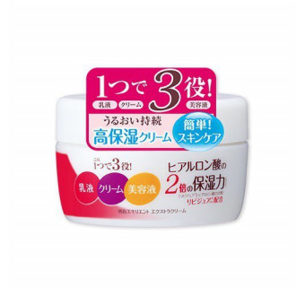 Крем для лица 3 в 1 Церамиды и «Lipidure» для сияния и увлажнения кожи