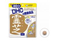 Экстракт Рейши DHC на 30 дней (для иммунитета, от аллергии, для нормализации давления)