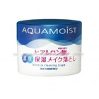 JuJu Cosmetics. Крем для снятия макияжа и массажа лица (увлажняющий)