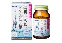 Гиалуроновая кислота с Эластином на 30 дней (для эластичности кожи)