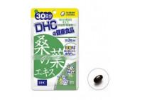 Экстракт листьев Шелковицы DHC (контролирует уровень сахара в организме)