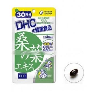 Экстракт листьев Шелковицы DHC от сахарного диабета