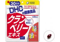 Клюква на 30 дней (от заболеваний мочеполовых систем у женщин)
