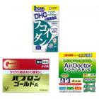 Для защиты от вирусов и инфекций