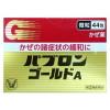 Комплексы для защиты от вирусов и инфекций