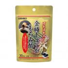 Уксус из коричневого риса + экстракт имбиря + экстракт красного длинного перца на 30 дней (для устранения проблем с кровообращением)