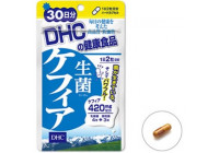 Лактобактерии DHC (для улучшения микрофлоры кишечника)