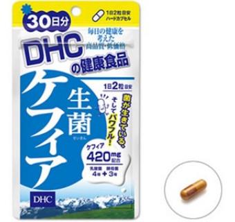Лактобактерии DHC повышают иммунитет