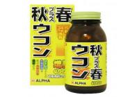 Экстракт куркумы YUWA (защищает печень)