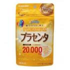 Premium Плацента (для снятия стресса, улучшения работы печени, омоложения и очищения кожи)