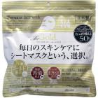Превосходные маски для лица с наноколлоидами золота 50 штук (для красоты и молодости)