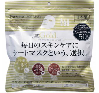 Превосходные маски для лица с наноколлоидами золота для сияния кожи