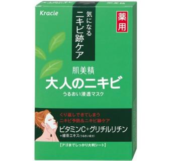 Маски для лица С витамином С и зеленым чаем для проблемной кожи