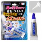 Мазь (защита от вирусов и бактерий)