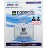 Японский портативный блокатор вирусов Nanoclo2 (защита  организма от вирусов, бактерий, инфекций и аллергенов)