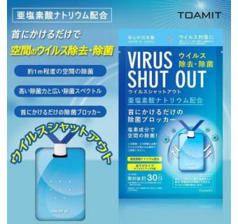 "Блокатор вирусов ""TOAMIT"""