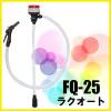 Купить насос FQ-25 для бочки