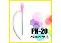 Ручной насос PH-20 (усиленный)