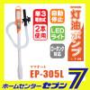 Купить насос EP-305L с подсветкой