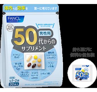 Купить Мультивитамины Fancl Hana для мужчин (красота и здоровье после 50 лет)