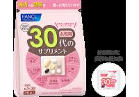 Мультивитамины Fancl Hana для женщин (красота и здоровье от 30 лет)