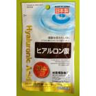 Гиалуроновая кислота Daiso (для молодости и красоты кожи)