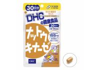Наттокиназа DHC ( защищает организм, помощь от диабета)