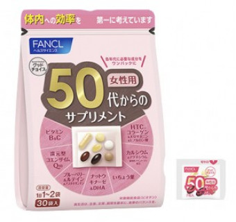Мультивитамины Fancl Hana для женщин (красота и здоровье после 50 лет)