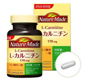 L-карнитин (улучшает метаболизм, повышает выносливость, против сонливости)