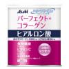 Купить амино коллаген Asahi Perfect в банке