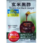 Чёрный рисовый уксус (выводит из организма вредоносные шлаки, от сонливости, при сниженном иммунитете)