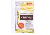 Мультивитамины (12 важнейших витаминов и микроэлементов)