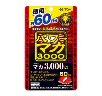 Мака 3000 (повышает либидо, от бессонницы, заболеваний печени и нарушений менструального цикла)