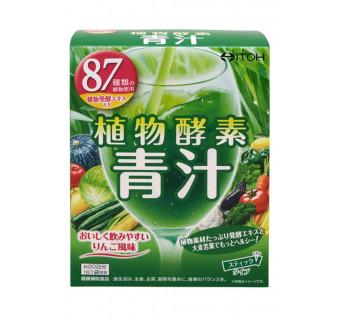 Аодзиру (витаминный комплекс для борьбы со шлаками организма, выводит токсины)