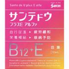 Капли для глаз Sante de U plus E alfa (предотвращение заболеваний)